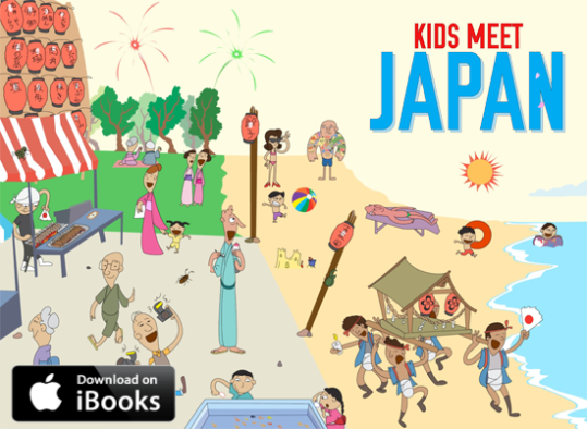 kids_japan